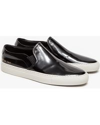 Common Projects Slip On - Lyst