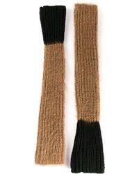 Sonia Rykiel Knit Arm Warmers - Lyst