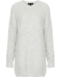Topshop Tall Ribbed Grunge Sweater  Grey - Lyst