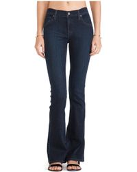 James Jeans Nuboot Classic Boot Cut - Lyst