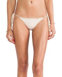 Eberjey White Eva Bottom - Lyst