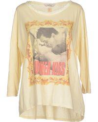 Guardaroba - T-shirt - Lyst