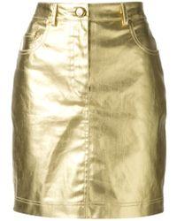 Moschino Coated Skirt - Lyst
