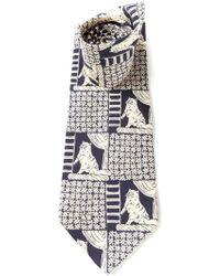 Valentino Vintage Cat Print Tie - Lyst