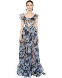 Valentino Monkey Printed Silk Organza Dress - Lyst