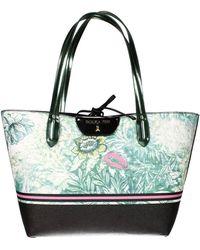 Patrizia Pepe Handbag Bag Shopping Reversible Printed Floral With Inside Bag Laminated - Lyst