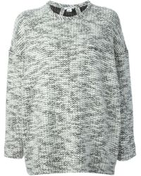 Helmut Lang Chunky Knit Marled Sweater - Lyst