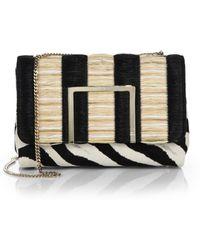 Jimmy Choo Alba Striped-Raffia & Zebra-Print Calf Hair Shoulder Bag - Lyst