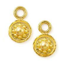 Elizabeth Locke - 19k Gold Daisy Disc Earring Pendants - Lyst