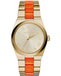 Michael Kors Golden Stainless Steel Striped Strap Watch - Lyst