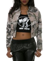 Rothco The Vintage Subdued Camo Jacket - Lyst