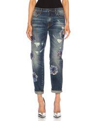 MSGM Jeweled Jeans - Lyst
