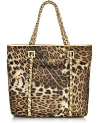 Class Roberto Cavalli Megan Animal Print Large Nylon Tote - Lyst
