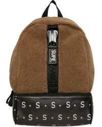 Supe Design - Faux Shearling Backpack - Lyst