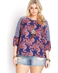 Forever 21 Open-Shoulder Brocade Print Top - Lyst