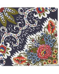 Turnbull & Asser Floral Silk Pocket Square - For Men floral - Lyst