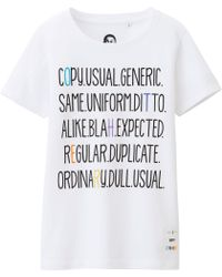 Uniqlo Women I Am Other Graphic Short Sleeve Tshirt - Lyst