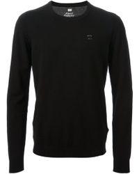 Diesel Crew Neck Sweater - Lyst