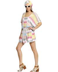 Missoni Viscose Knit Cover Up Dress - Lyst