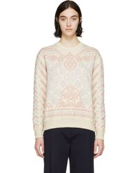 Stella McCartney Cream And Pink Quilted Sweatshirt - Lyst