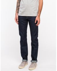 Maison Kitsuné Japanese Denim Slim Cut - Lyst