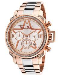 Thierry Mugler Women'S Rose-Tone Bracelet White Dial pink - Lyst