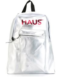 Golden Goose Deluxe Brand - Haus X Ggdb Metallic Backpack - Lyst