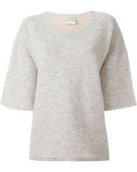 Forte Forte | Half Sleeve Boxy Sweater | Lyst