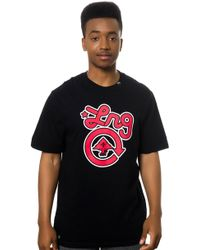 LRG The Core Collection One Tee - Lyst