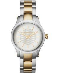 Karl Lagerfeld Unisex Slim Chain Two-tone Stainless Steel Bracelet Watch 39mm - Lyst