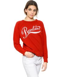 Etoile Isabel Marant Revolution Oversized Cotton Sweatshirt - Lyst