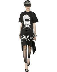 Ktz Cotton Jersey T-Shirt Dress - Lyst