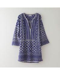 Etoile Isabel Marant Bloom Tunic Dress - Lyst