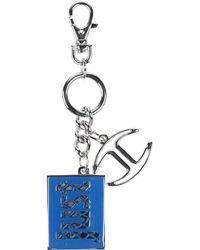 Just Cavalli | Key Ring | Lyst