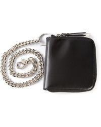 Diesel Black Gold Private Wallet - Lyst