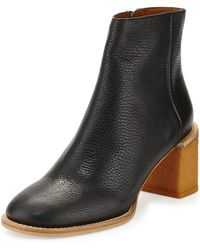 See By Chloé Keira Leather Ankle Boot - Lyst