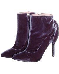 Carven - Anthracite Velvet Boots - Lyst