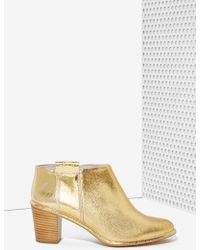 Nasty Gal Miista Anais Crackled Leather Bootie - Lyst
