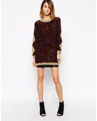 Ganni Long Sleeve Sweater With Diamond Detail On Arms - Lyst