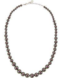 Majorica Gradient Tahitian Pearl Necklace - Lyst