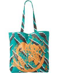 Vivienne Westwood Green Arctic Shopper - Lyst