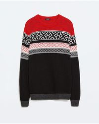 Zara Chunky Intarsia Sweater - Lyst