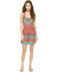 Nanette Lepore Bayamo Cover Up Dress - Multi - Lyst