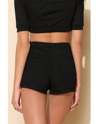 Minimale Animale Sports Bikini Bottom - Lyst