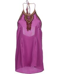 Philosophy di Alberta Ferretti Top purple - Lyst
