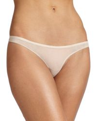 Skin Organic Pima Cotton Bikini Brief beige - Lyst