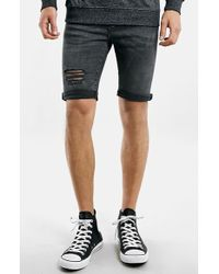 Topman Ripped Spray-On Denim Shorts gray - Lyst
