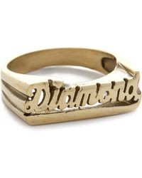 Snash Jewelry - Cursive Ring - Gold - Lyst