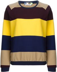 MSGM Striped Cotton Sweatshirt - Lyst