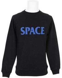 Soulland Gravity Sweatshirt - Lyst